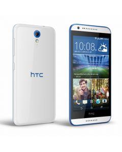HTC Desire 620G Dual (Santorini White, 8GB, RAM 1GB)